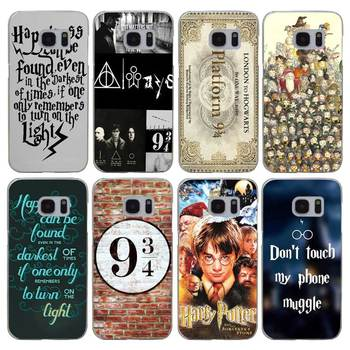 G395 Alway Harry Potter Şeffaf Sert PC Case Kapak Samsung Galaxy S Için 3 4 5 6 7 8 Mini Kenar Artı Not 3 4 5 8