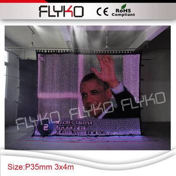 FLYKO P35mm 3m by 4m fashion flashlight led video curtain dj stage wedding party decor with flight case